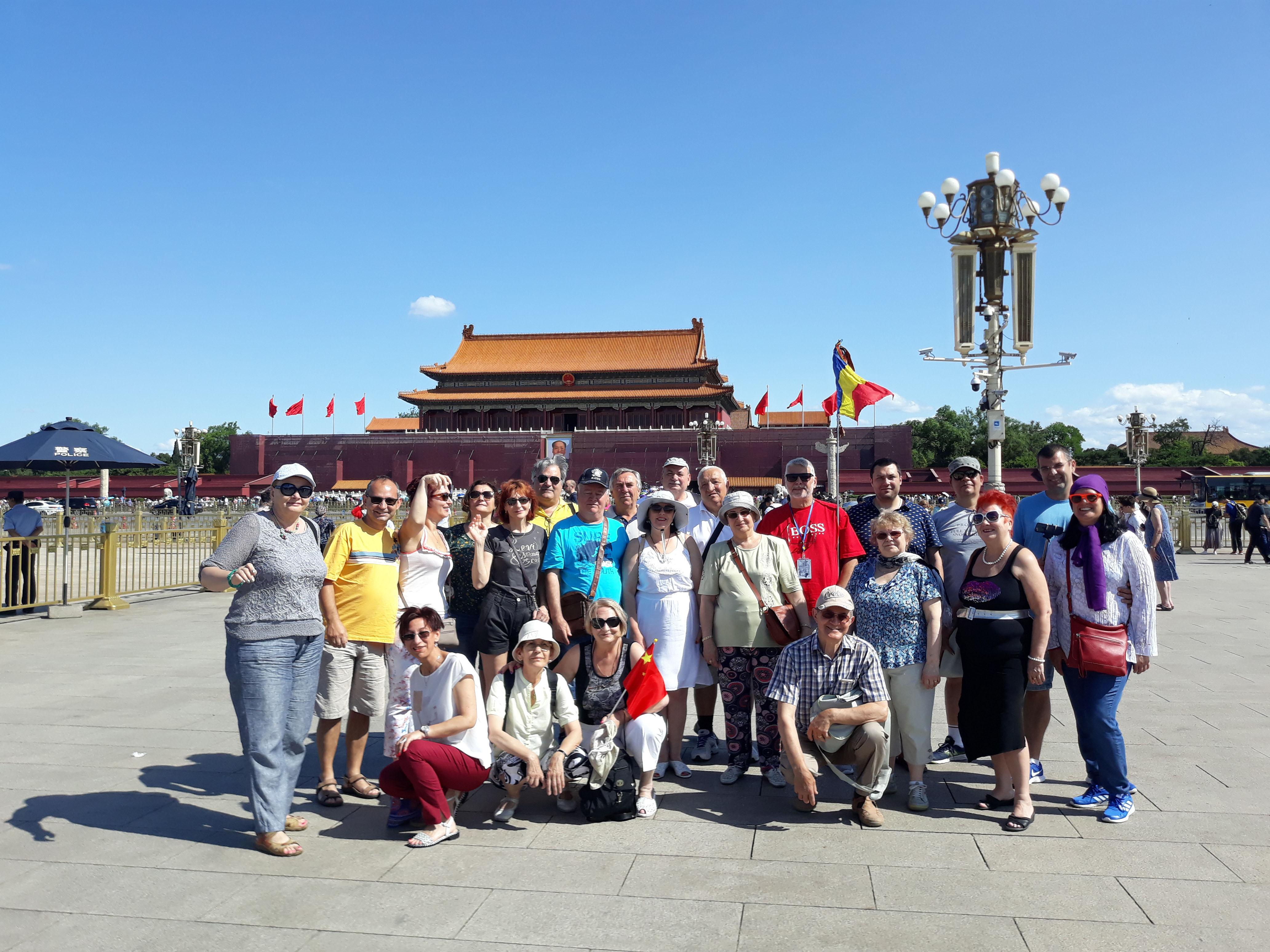 Beijing Piata Tiananmen