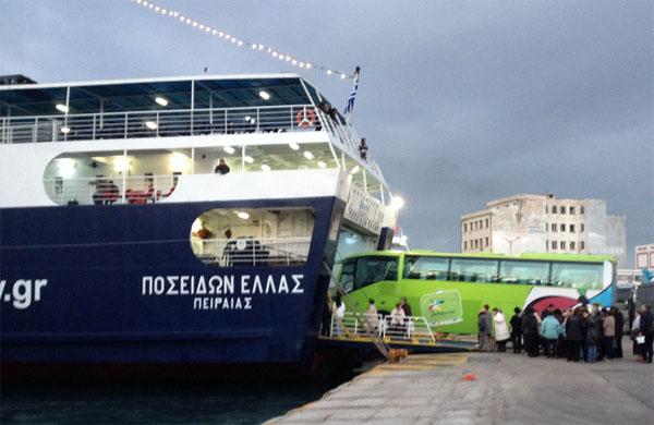Grecia, Pelerinaj Sf Nectarie